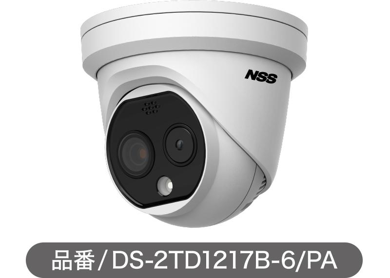 品番/DS-2TD1217B-6/PA